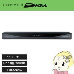 ■DMR-BRS530 パナソニック ブルーレイディスクレコーダー500GB ディーガ 1チューナー 有線LAN対応|gioncard