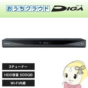 ■DMR-BRT530 パナソニック ブルーレイディスクレコーダー500GB ディーガ 3チューナー Wi-Fi内蔵|gioncard