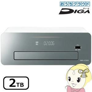 ■【在庫僅少】DMR-UBZ2060 パナソニック ブルーレイディスクレコーダー2TB 3チューナー Ultra HD/4Kアップコンバート対応|gioncard