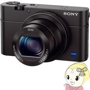 ソニー デジタルカメラ Cyber-shot DSC-RX100M4 【4K対応】【Wi-Fi機能】/srm gioncard