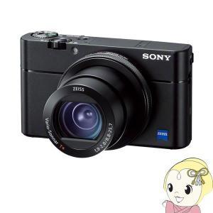[予約]ソニー デジタルカメラ Cyber-shot DSC-RX100M5A/srm gioncard