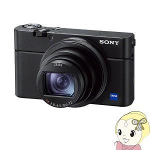 [予約]ソニー デジタルカメラ Cyber-shot DSC-RX100M7/srm gioncard