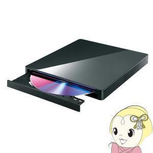 DVDミレル アイ・オー・データ機器 スマートフォン・タブレット用 DVDプレーヤー +CDレコ ワイヤレス接続 DVRP-W8AI3/srm gioncard
