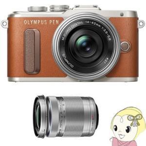 ミラーレス 一眼カメラ OLYMPUS PEN E-PL8 ...