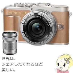 オリンパス ミラーレス一眼カメラ OLYMPUS PEN E-PL9 EZダブルズームキット [ブラウン]/srm|gioncard
