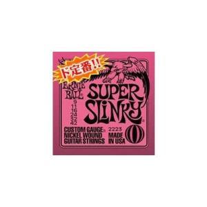 在庫あり EB2223 アーニーボール エレキギター弦 スーパースリンキー|gioncard