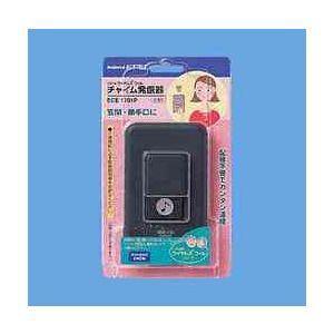■ECE1701P ナショナル National 小電力型ワイヤレスコールチャイム発信器|gioncard