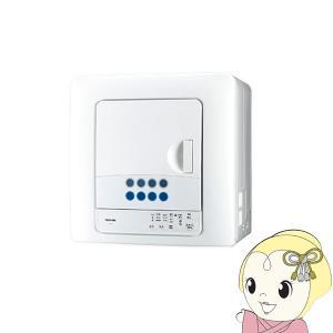 ED-458-W 東芝 衣類乾燥機4.5kg ピュアホワイト/srm|gioncard