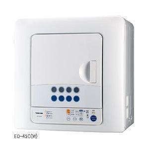 ■【あすつく】【在庫限り】ED-45C-W 東芝 衣類乾燥機|gioncard