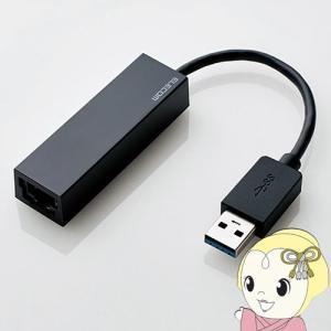 EDC-GUA3-B エレコム USB3.0 ギガビットLANアダプター