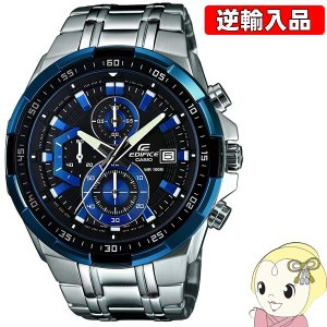 在庫あり 【逆輸入品】 カシオ 腕時計 EDIFICE エディフィス クロノグラフ EFR-539D-1A2V/srm|gioncard