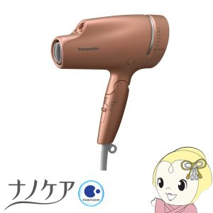 新しいナノケアで、髪効果実感アップ  ■電源方式:交流式 ■温風温度: ホット時:125℃(ドライ・...