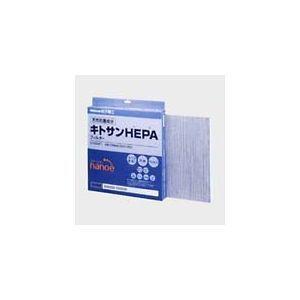 パナソニック 空気清浄機用 キトサンHEPAフィルター EH3000F1|gioncard