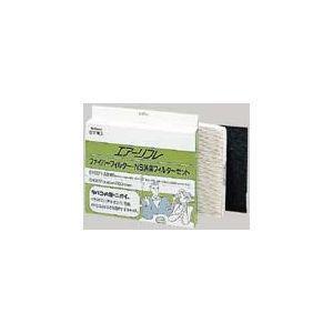 パナソニック 空気清浄機用 ファイバーフィルター&NS脱臭フィルターセット EH3031|gioncard