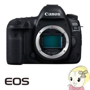 キヤノン デジタル一眼カメラ EOS 5D Mark IV ボディ 【4K対応】/srm|gioncard