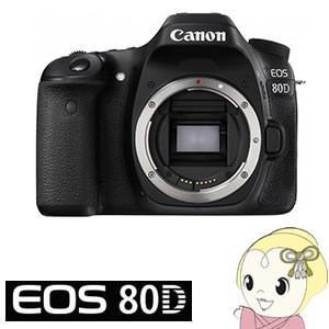 キヤノン デジタル一眼レフカメラ EOS 80D ボディ/srm|gioncard
