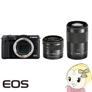 Canon ミラーレス一眼レフカメラ EOS M3 ダブルズ...