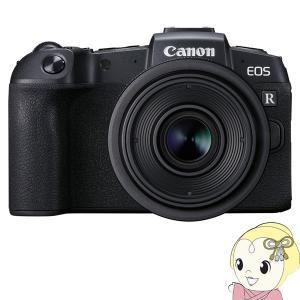 キヤノン ミラーレス 一眼カメラ EOS RP RF35 MACRO IS STM レンズキット