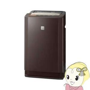 [予約 約3週間以降]EP-LV1000-T 日立 除湿・加湿空気清浄機(空清31畳まで ブラウン)|gioncard