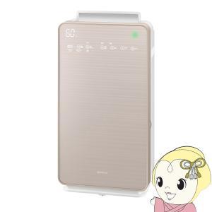 [予約 約2週間以降]EP-NVG90-N 日立 加湿空気清浄機 クリエア 「花粉モード」「PM2.5対応」「脱臭機能」「HEPAフィルター」 gioncard