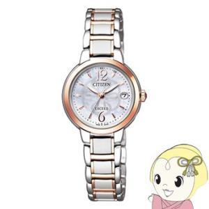 ■シチズン レディース 電波ソーラー腕時計 エクシード ES8104-53A|gioncard