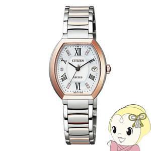 ■ES8144-67W シチズン エクシード レディース エコドライブ 電波ソーラー腕時計|gioncard
