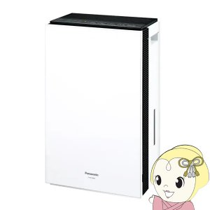 F-MC1000V-W パナソニック 空間除菌脱臭機 ziaino(ジアイーノ)8畳まで ホワイト|gioncard