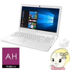 FMVA53B2W 富士通 FMV LIFEBOOK AH53/B2 15.6型ノートパソコン プレミアムホワイト|gioncard