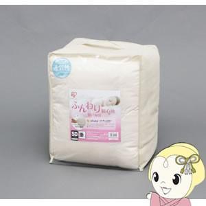 ■【メーカー直送】 FNK-SD アイリスオーヤマ ふんわり肌心地掛け布団 セミダブル|gioncard