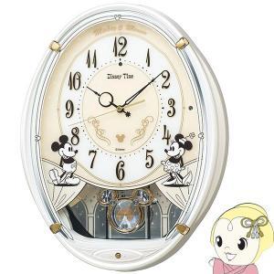 ■セイコー 掛け時計 ミッキーマウス ミニーマウス 電波 アナログ ミッキー&フレンズ ディズニータイム 白 パール FW579W|gioncard