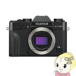 [予約]FUJIFILM ミラーレス 一眼カメラ X-T30 ボディ [ブラック] FX-T30-B...