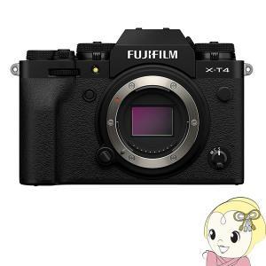 富士フィルム ミラーレス 一眼カメラ FUJIFILM X-T4 ボディ [ブラック]/srm