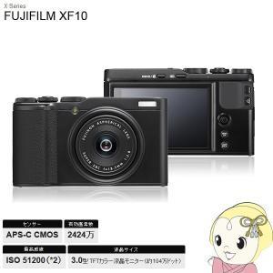 富士フイルム デジタルカメラ FUJIFILM XF10 [ブラック]/srm gioncard