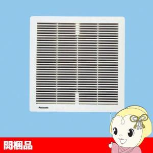 【開梱品】パナソニック 浴室用換気扇 壁埋込形 シロッコ  排気・風圧式シャッター FY-20UK1-KAI|gioncard
