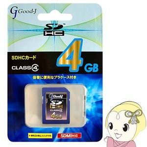 G-SDHC4-C4 Good−j SDHCメモリーカード 4GB CLASS4