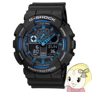 【逆輸入品】 カシオ 腕時計 G-SHOCK Gショック GA-100-1A2/srm|gioncard