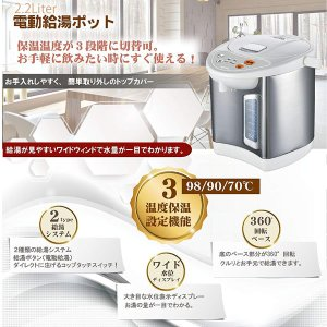 在庫あり GD-UP220 Vegetable ベジタブル 電動給湯ポット 2.2L/srm|gioncard|02