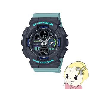 【逆輸入品】カシオ CASIO 腕時計 G-SHOCK S Series メンズ レディース GMA-S140-2A/srm|gioncard
