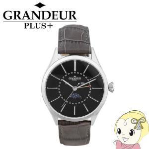 ■GRP011W2 GRANDEUR PLUS+ グランドールプラス 腕時計 ムーンフェイズ 牛本革...