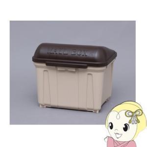 【メーカー直送】H-NB30 アイリスオーヤマ 置き型ネット通販ボックス28L ブラウンベージュ|gioncard
