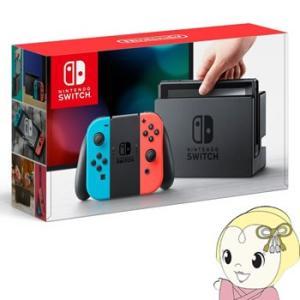 在庫僅少 Nintendo Switch 本体 Joy-Con(L)ネオンブルー/(R)ネオンレッド HAC-S-KABAA gioncard