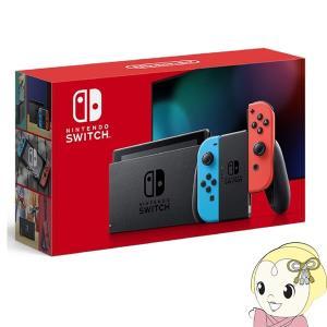 Nintendo Switch 本体 Joy-Con(L) ネオンブルー / (R) ネオンレッド HAD-S-KABAA/srm gioncard