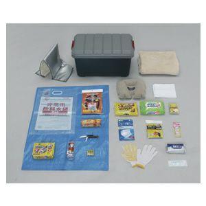 ■HBS22 アイリスオーヤマ 避難ボックスセット gioncard