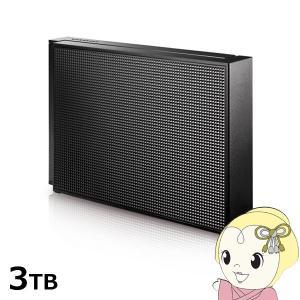 ■【あすつく】【在庫あり】アイ・オー・データ 外付けHDD 3TB USB 3.1 Gen 1(USB 3.0)/2.0対応 ブラック HDCZ-UT3KC|gioncard