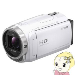 ■【あすつく】【在庫あり】HDR-CX680-...の関連商品3
