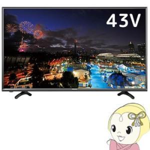 HJ43K3121 ハイセンス 43V型 フルハイビジョンLED 液晶テレビ (外付けHDD録画対応)|gioncard