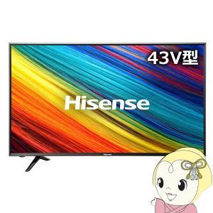 【あすつく】【在庫僅少】HJ43N3000 ハイセンス 43V型4KウルトラHD液晶テレビ|gioncard