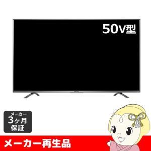 【メーカー再生品・3ヶ月保証】  50V型 地上・BS・110度CSチューナー内蔵 4K対応液晶テレビ HJ50K323U|gioncard