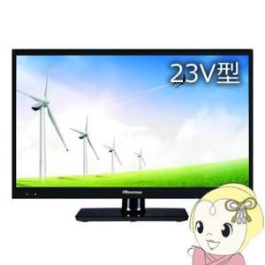 ハイセンス HisenseHS23A220 [23V型 地上・BS・110度CSデジタル ハイビジョン液晶テレビ]|gioncard