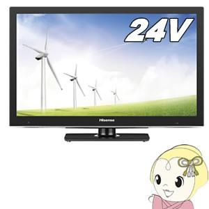 HS24A220 ハイセンス 24V型 地上・BS・110度CSチューナー内蔵 ハイビジョンLED 液晶テレビ (USB HDD録画対応)|gioncard